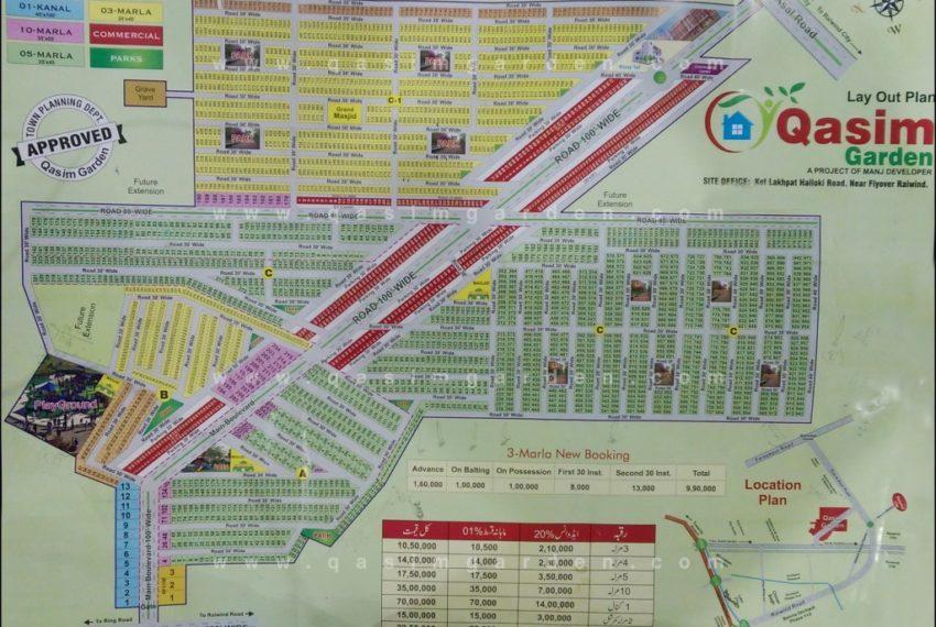Qasim-Garden-Lahore-Map-1024x743